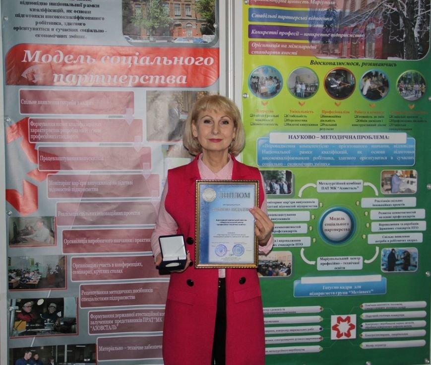 Образование Донетчины было достойно представлено на Международной выставке в столице, фото-2