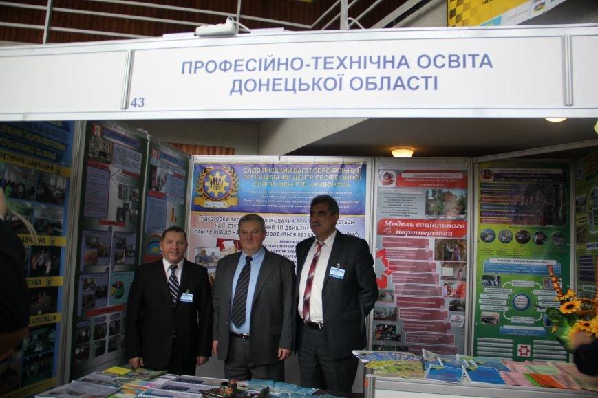 Образование Донетчины было достойно представлено на Международной выставке в столице, фото-1