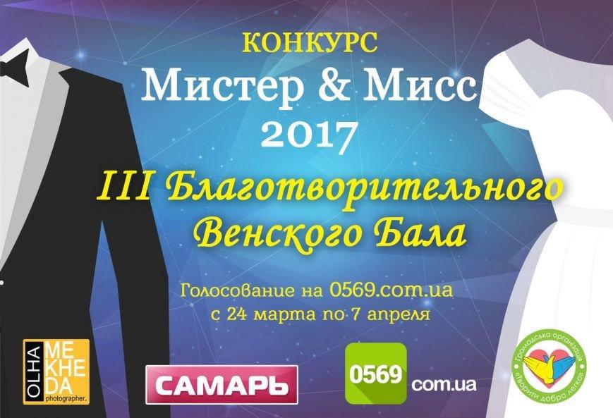 Новомосковск 0569 венский 1