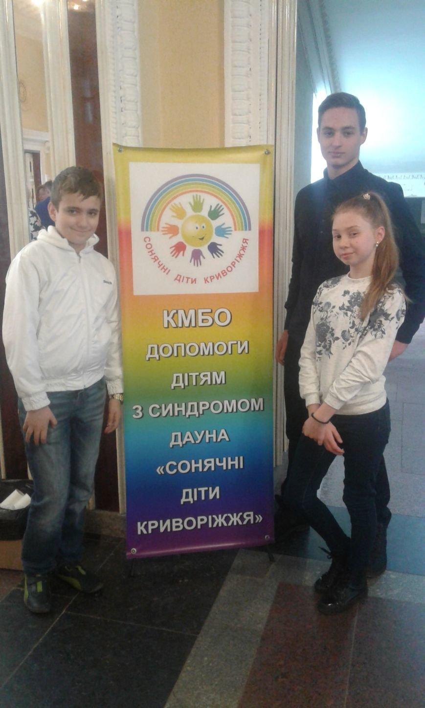 Лідери ДШО на благодійному концерті ПК Мистецький