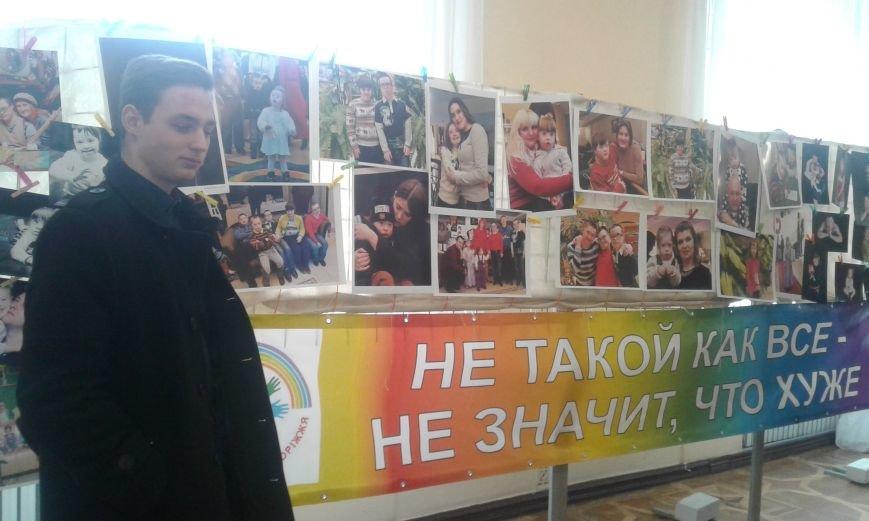 Лідери ДШО на благодійному концерті ПК Мистецький 3