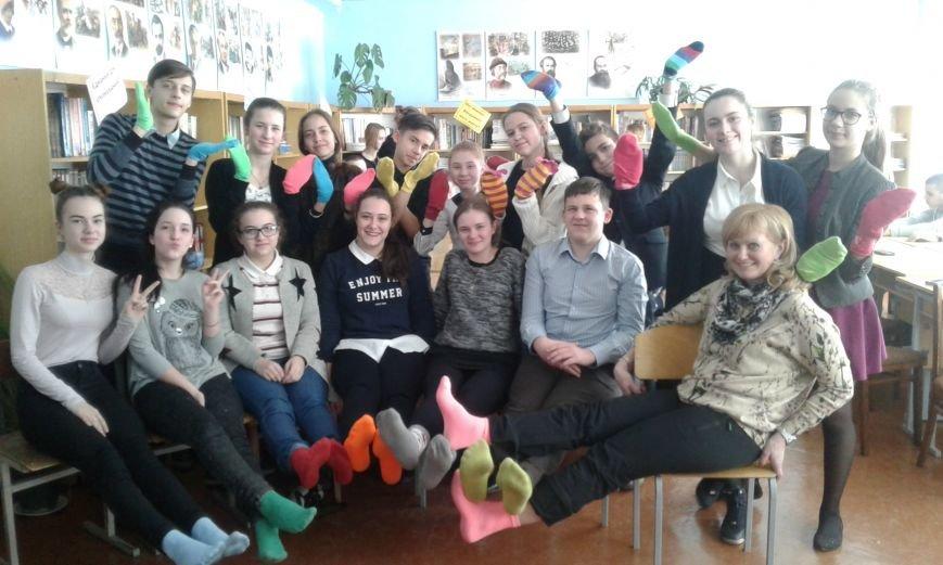 Акція Lots of Socks 4