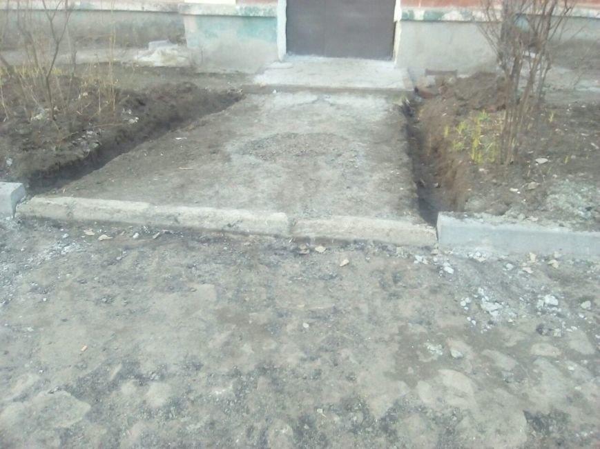 Новомосковск 0569 дор 3