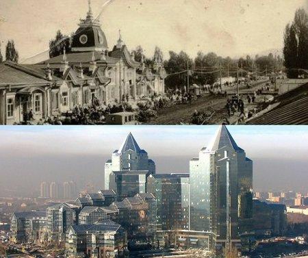 старый новый Алматы