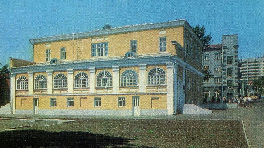 музей Федина1