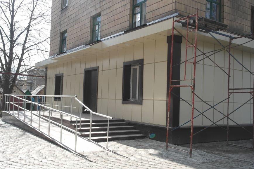 Ветеранам Покровска - обновленный офис, фото-2
