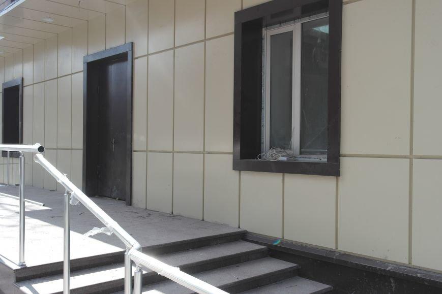 Ветеранам Покровска - обновленный офис, фото-1