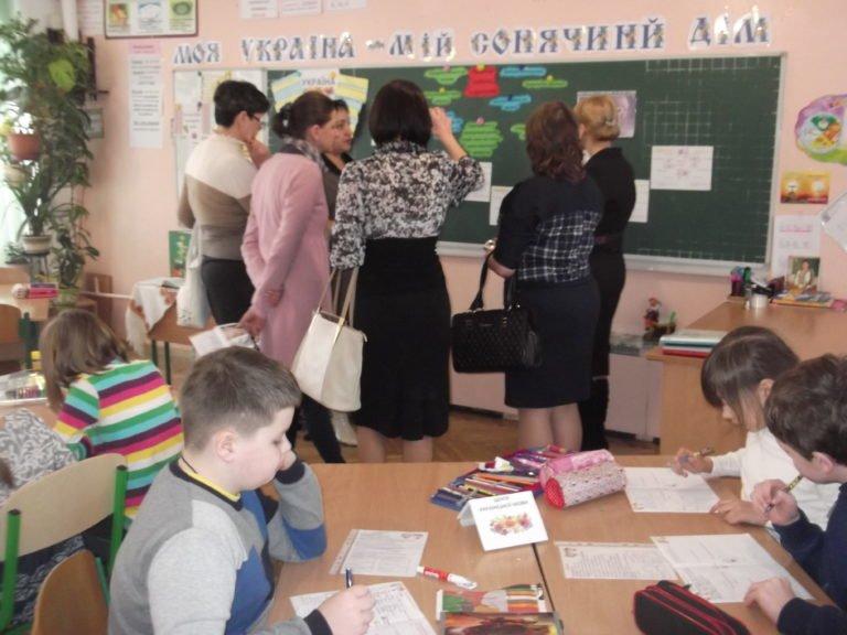 Краматорские учителя перенимали опыт у коллег из Галичины, фото-1