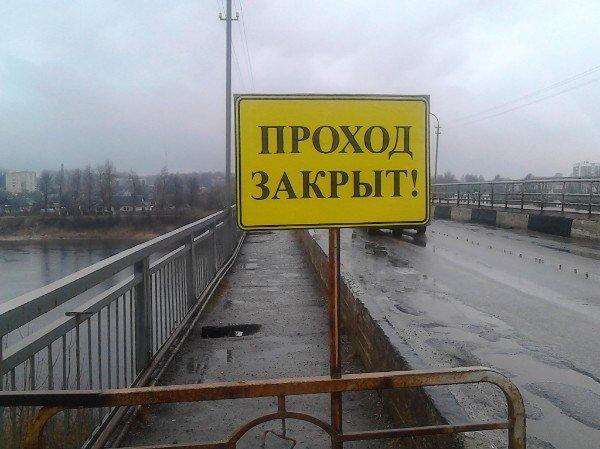 Как выглядит мост на Юбилейной в Полоцке после ремонта? ФОТОФАКТ, фото-4