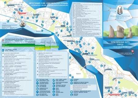 В Петропавловске издали туристическую карту на 4 языках, фото-2