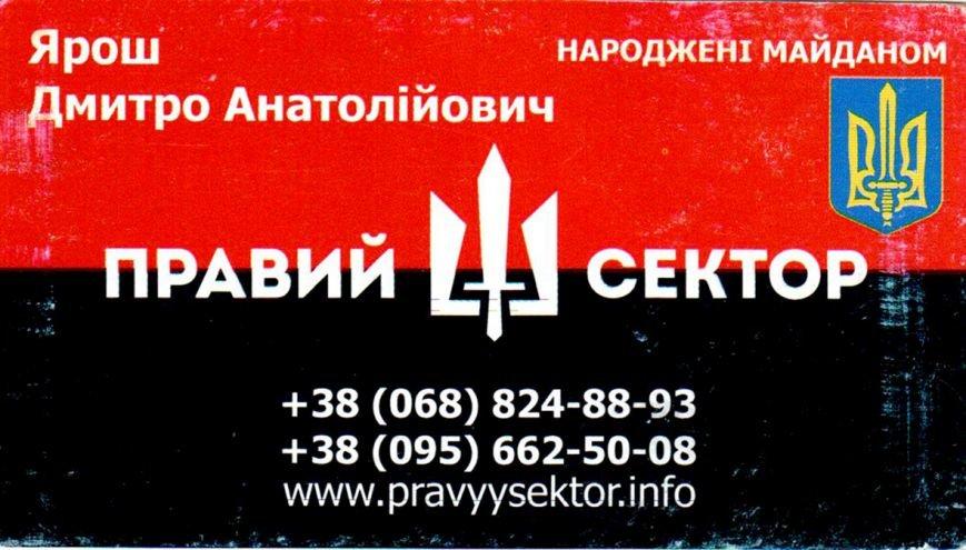 визитка Яроша сайт
