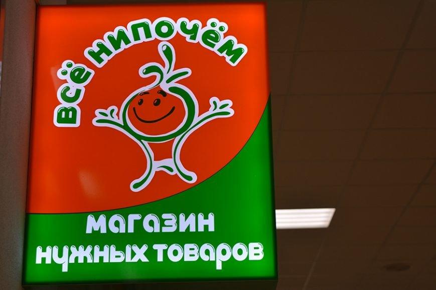 «Всё нипочём»: в Новополоцке открылся магазин нужных вещей для дома, фото-25