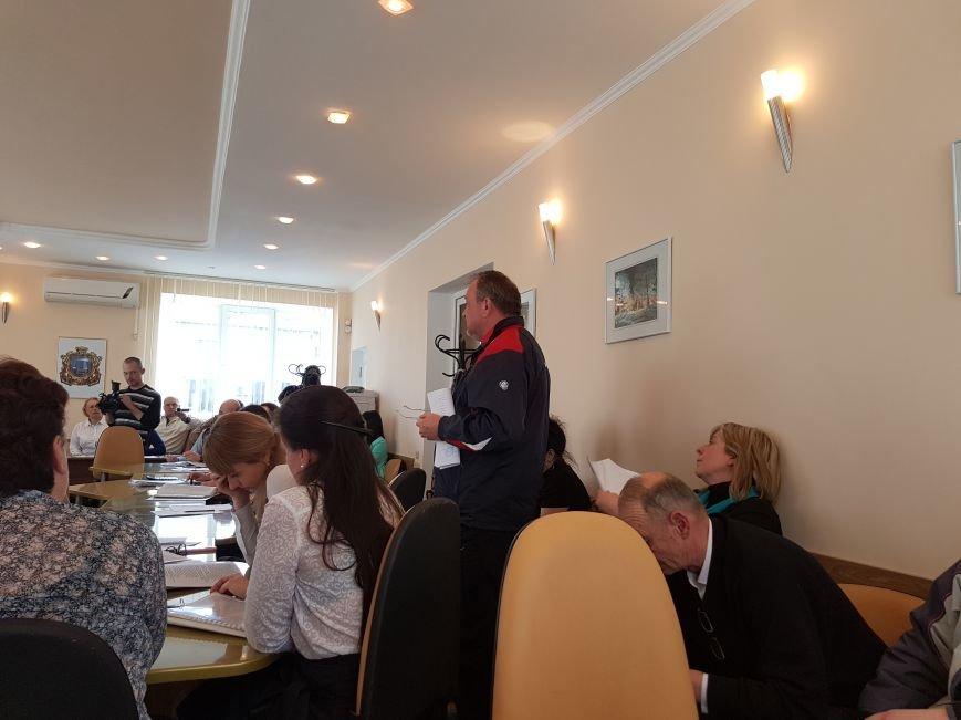 Состоялось заседание финансовой комиссии (фото), фото-1
