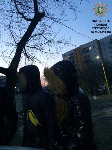 В Ужгороді під загрозою фізичної розправи діти вчинили злочин: фото, фото-1