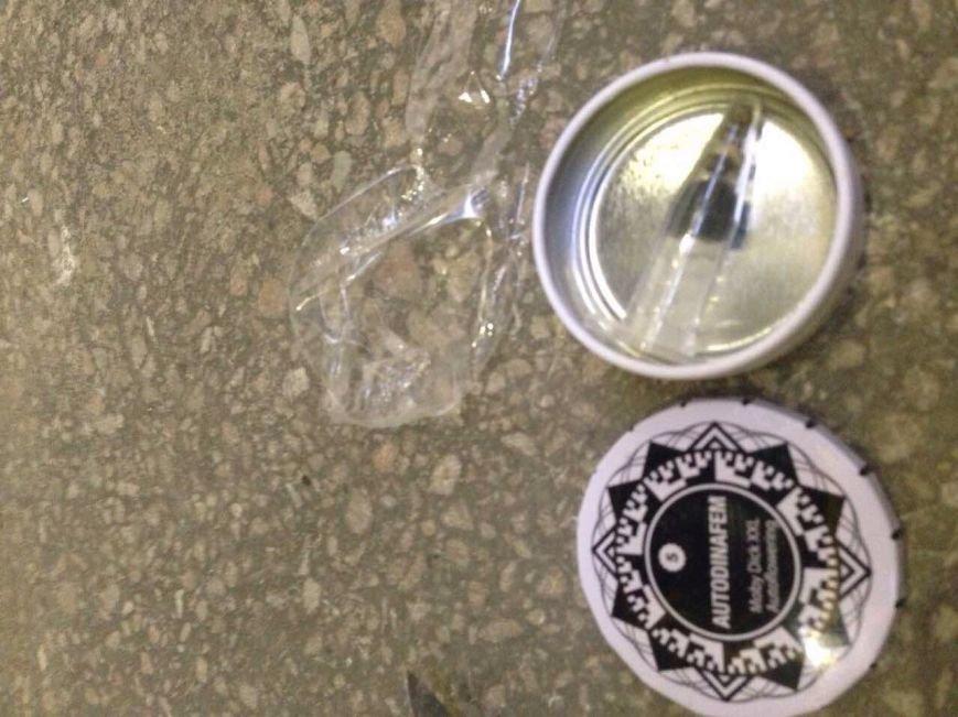 """Українець на """"Мерседесі"""" віз через кордон на Закарпатті наркотики вартістю 2 тисячі євро: фото, фото-3"""