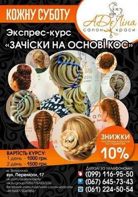 cisafisha_148941159921