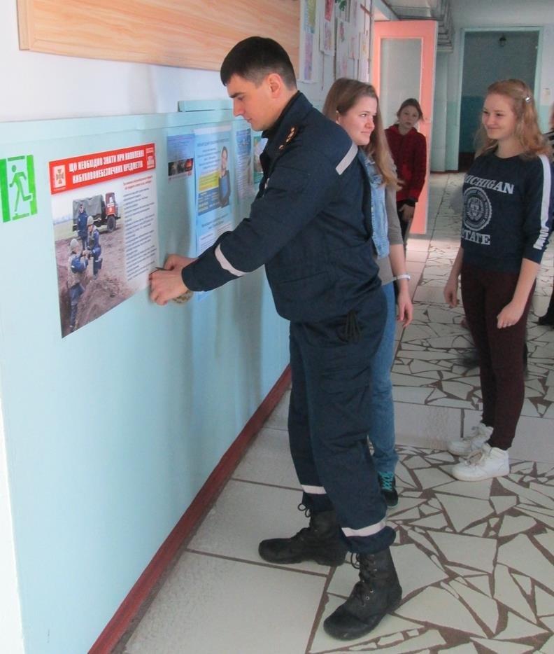 Дітям Херсонщини розповіли про вибухонебезпечні знахідки (фото), фото-2