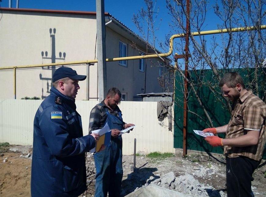 Профилактическая работа спасателей с населением, фото-1