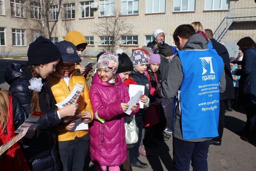 Белгород присоединился к всероссийскому проекту «Сложности перехода», фото-6