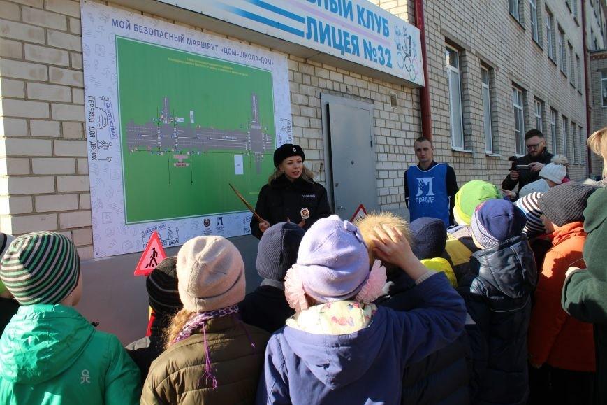 Белгород присоединился к всероссийскому проекту «Сложности перехода», фото-1
