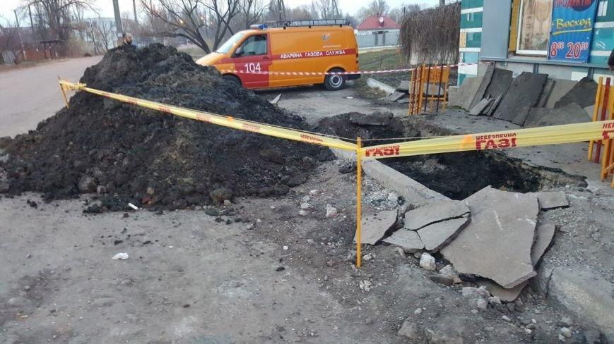 Новомосковск 0569 газ 7