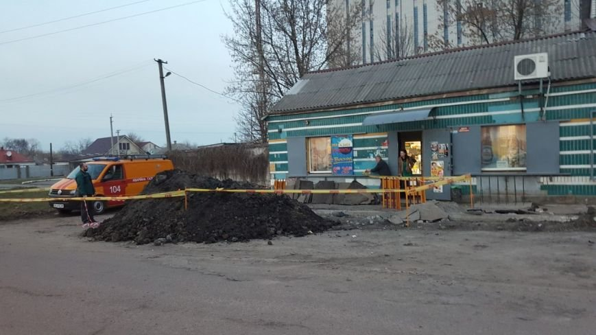 Новомосковск 0569 газ 5