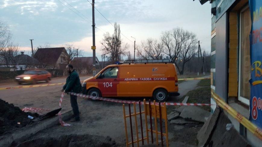 Новомосковск 0569 газ 2