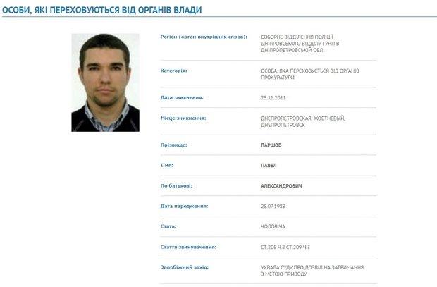 Убийца экс-депутата Госдумы РФ Вороненкова служил в Мариуполе (ФОТО), фото-1