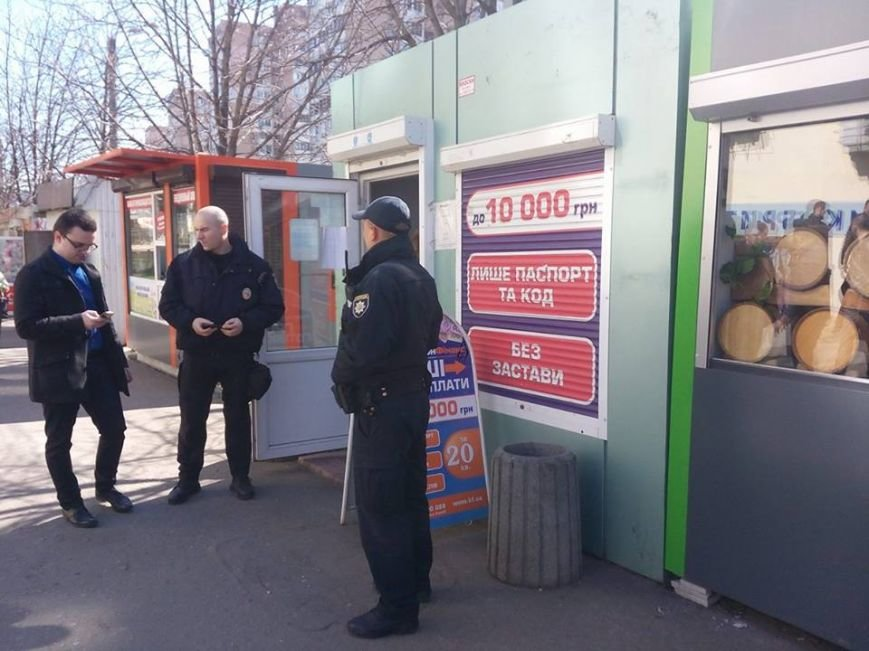 Подробности нападения на кредитное агентство в Одессе: У грабителя был обрез (ФОТО), фото-1