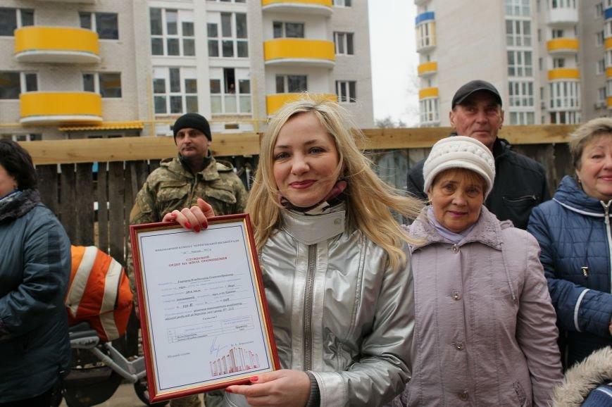 Вручення квартир Чернігів_08