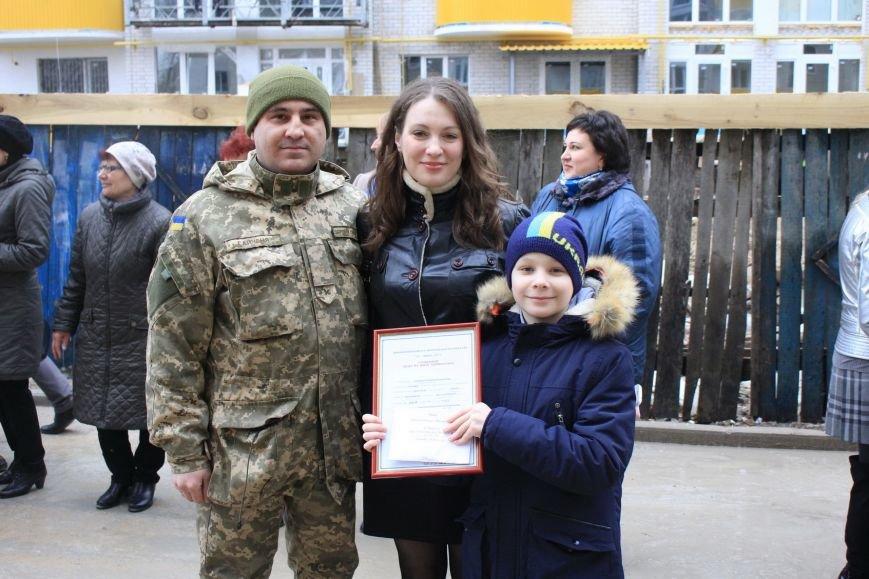 Вручення квартир Чернігів_15