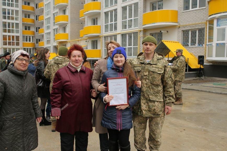Вручення квартир Чернігів_09