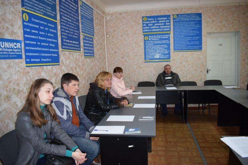 У Покровському міському центрі зайнятості обговорювали легальне працевлаштування, фото-1