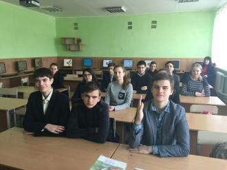 У Новоград-Волинській гімназії відбулася відкрита виховна година, фото-1