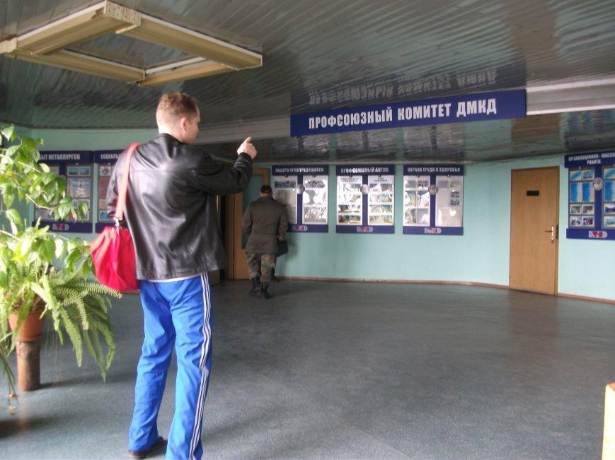 В Каменском работники ДМК требуют у руководства выплатить им всю зарплату, фото-7