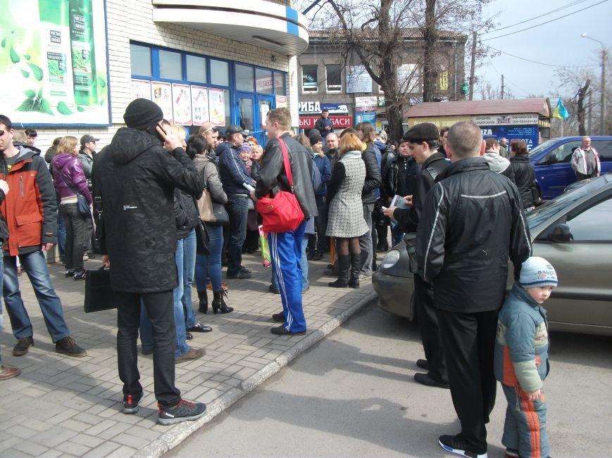 В Каменском работники ДМК требуют у руководства выплатить им всю зарплату, фото-2
