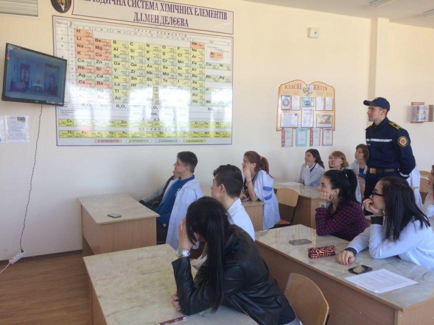 Новомосковск 0569 23 (4)
