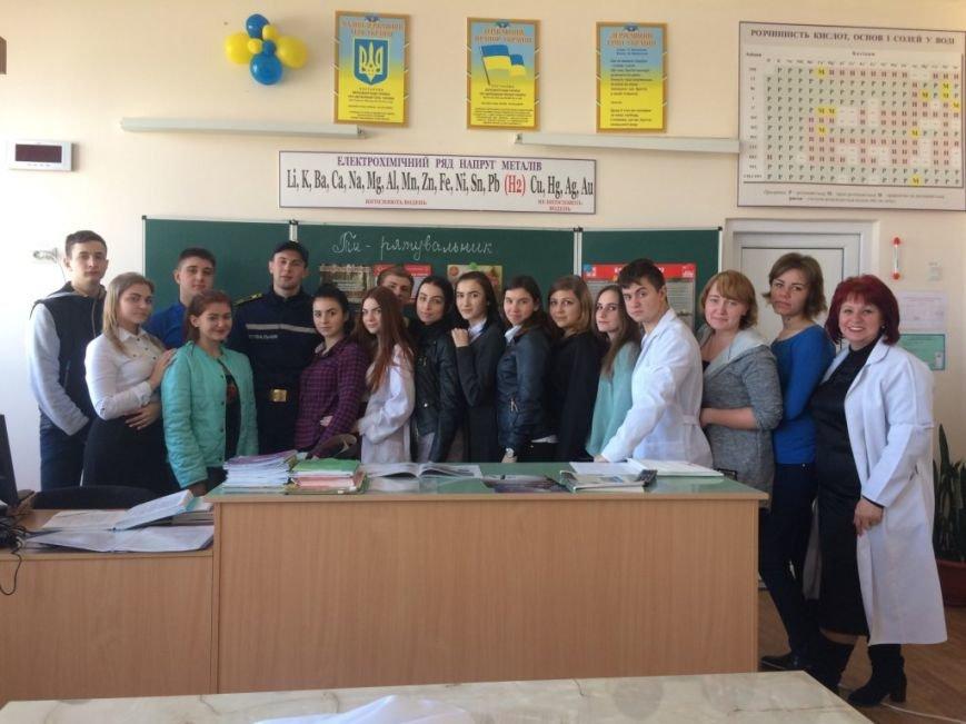 Новомосковск 0569 23 (5)