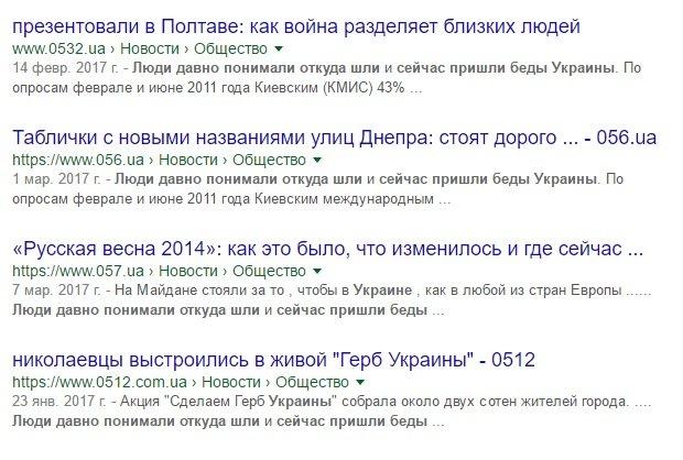 Расследование: кто пишет пророссийские комментарии на 061 и других сайтах сети CitySites, фото-1