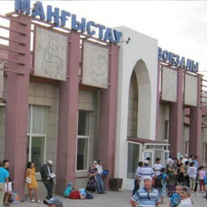 В Актау с 23 по 29 марта пройдет Республиканская олимпиада по общественно-гуманитарному направлениюанг