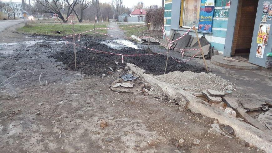 Новомосковск 0569 газ1