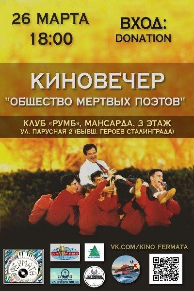 Афиша выходных: интересное в Черноморске, фото-4