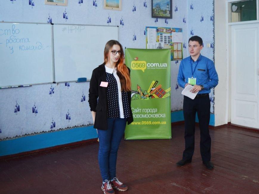 Новомосковск 0569 тренинг 2