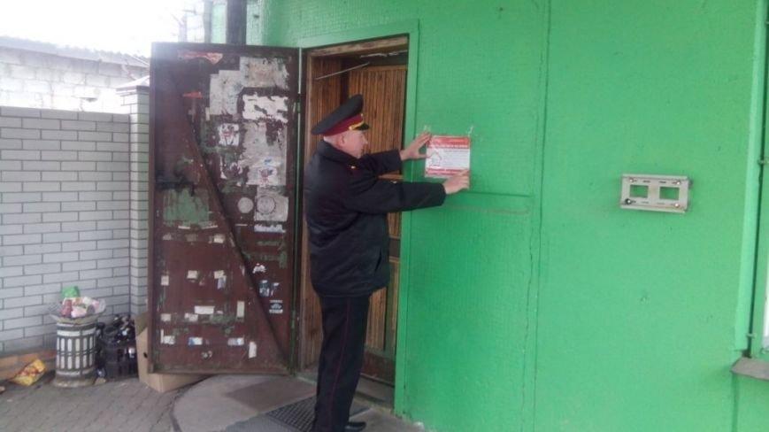Новомосковск 0569 ник (1)