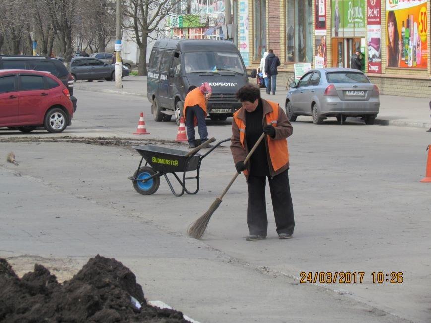 Павлоградцы наводят порядок на улицах и в парках, фото-2