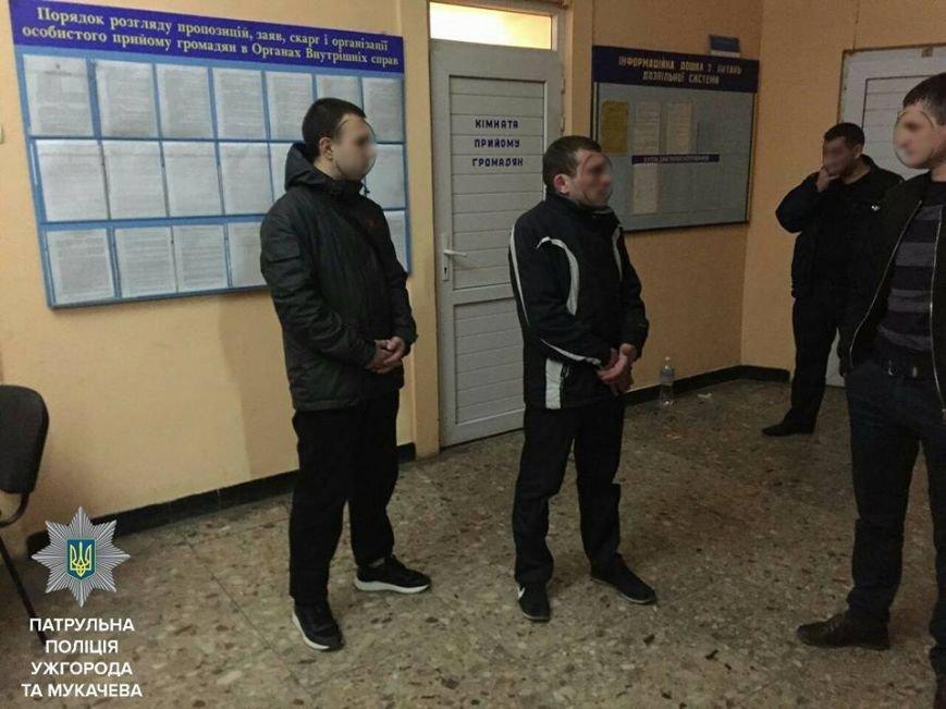 Як патрульні затримували бандитів, які побили і пограбували сімейну пару у Мукачеві: фото, фото-1