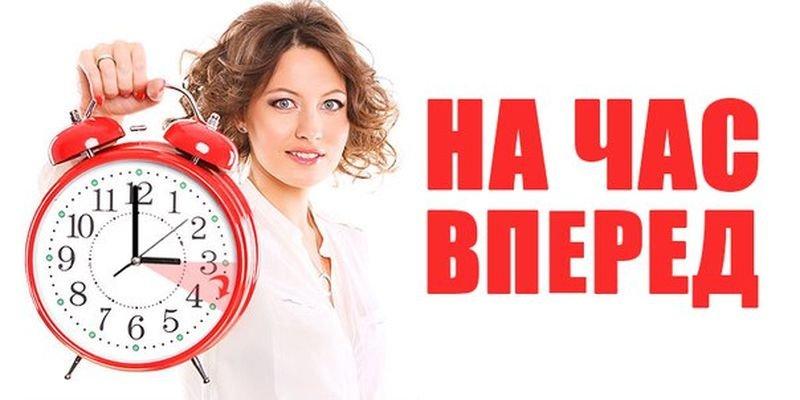 Новомосковск 0569 лв