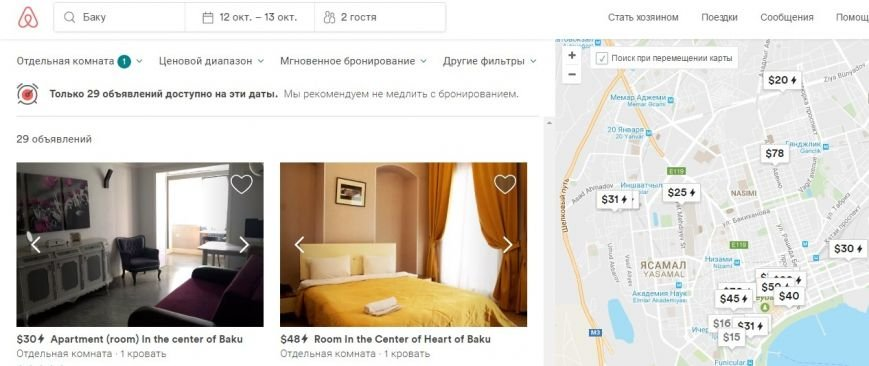 Как съездить из Запорожья в Баку без турагентств и сколько это стоит, фото-3
