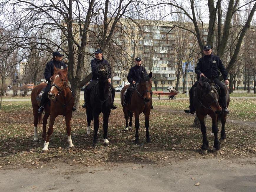 На Русановке появилась конная полиция (ФОТОФАКТ), фото-1