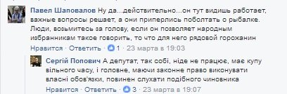 УДОД6